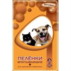 Пелёнки 60х60см Шурум-Бурум 5шт впитывающие для кошек и собак - фото 10870