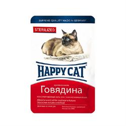 Корм 100г Хэппи кэт говядина кусочки в желе для стерилизованных кошек/(1004212) - фото 4586