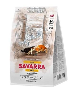 Корм 2кг SAVARRA с индейкой для кошек крупных пород (5649171) - фото 4821