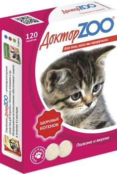 Доктор ZOO 120тб Здоровый котенок мультивитаминное лакомство для котят (ZR0204) - фото 5086