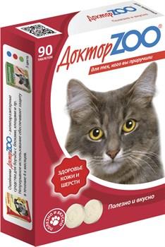 Доктор ZOO 90тб Здоровье кожи и шерсти мультивитаминное лакомство для кошек (ZR0201) - фото 5088