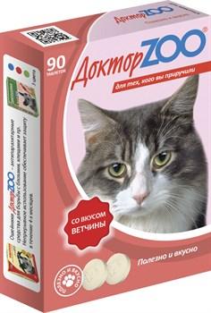 Доктор ZOO 90тб вкус Ветчины мультивитаминное лакомство для кошек (ZR0207) - фото 5089