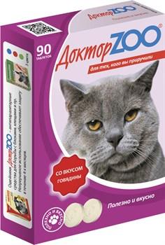 Доктор ZOO 90тб вкус Говядины мультивитаминное лакомство для кошек (ZR0206) - фото 5090