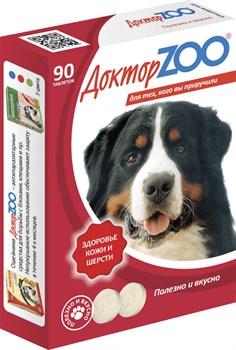 Доктор ZOO 90тб Здоровье кожи и шерсти мультивитаминное лакомство для собак (ZR0250) - фото 5092
