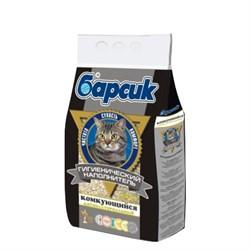 Наполнитель 4,54л Барсик комкующийся для кошек (92014) - фото 5168