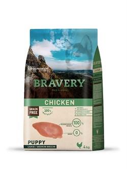Корм 4кг BRAVERY PUPPY курица для щенков крупных и средних пород - фото 5239