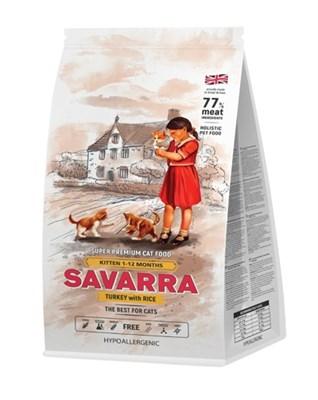 Корм 2кг SAVARRA Kitten индейка/рис для котят (5649101) - фото 5358