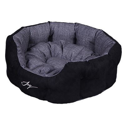 Лежанка круглая 50х40х20см JOY Морион для собак - фото 5739