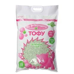 Наполнитель 15л Шурум-Бурум ТОФУ Зеленый чай растительный комкующийся для кошек - фото 5779