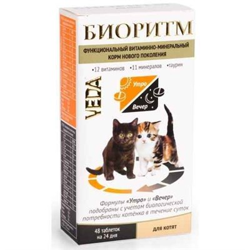 Биоритм 48тб VEDA витамины для котят(Веда002823) - фото 5851