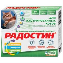 Радостин 90тб витаминно-минеральный комплекс д/кастрир.котов (АВ666) - фото 5856