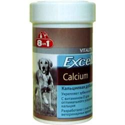 Эксель Кальций 8in1 155 тб для собак (109402) - фото 6796