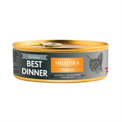 Корм 100г Best Dinner Exclusive с индейкой чувств.пищевар.паштет для кошек ж/б (7566) - фото 7545
