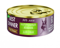 Корм 100г Best Dinner High Premium натуральный ягненок для собак и щенков  ж/б (7630) - фото 7554