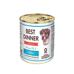 Корм 340г Best Dinner Premium  Меню №1 с ягненком для щенков ж/б (7601) - фото 7559