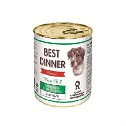 Корм 340г Best Dinner Premium Меню №3 с говядиной и кроликом для собак ж/б (7607) - фото 7561