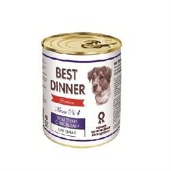 Корм 340г Best Dinner Premium Меню №4 с телятиной и овощами для собак ж/б (7609) - фото 7562