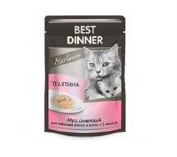 Корм 85г Best Dinner Exclusive мусс сливочный телятина для кошек/котят (7431) - фото 7701