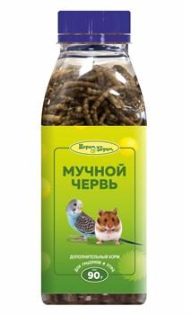 Мучной червь 500мл, 90г Шурум-Бурум лакомство для грызунов и птиц - фото 8304