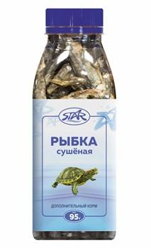 Корм 500мл, 95г STAR рыбка сухая 3,5 см для водных черепах и ящериц - фото 8315
