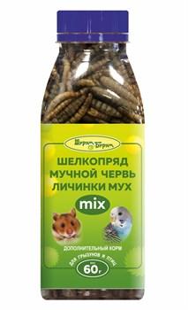Смесь насекомых 60г Шурум-Бурум лакомство для грызунов и птиц - фото 8730