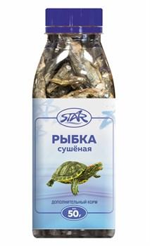 Корм 50г STAR рыбка сухая 3,5 см для водных черепах и ящериц - фото 8731