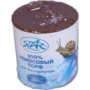 Кокосовый торф d100мм STAR для террариумов в таблетках
