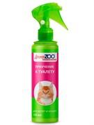 Спрей 150мл Доктор ZOO Приучение к туалету для кошек (ZR0651)
