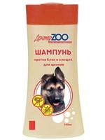 Шампунь 250мл Доктор ZOO антипаразитарный для щенков (ZR0610)