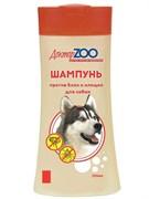 Шампунь 250мл Доктор ZOO антипаразитарный для собак (ZR0611)