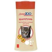 Шампунь 250мл Доктор ZOO антипаразитарный для котят (ZR0620)