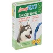 Ошейник БИО 65см Доктор ZOO от блох, клещей СИНИЙ для собак (ZR0914)
