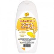 Шампунь 250мл с ароматом дыни для кошек и котят (ZR0636)