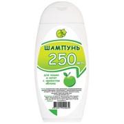 Шампунь 250мл с ароматом яблока для кошек и котят (ZR0634)