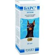 Барс 20мл лосьон для очистки ушей собак и кошек (АВ215)