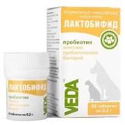 Лактобифид 20тб VEDA пробиотик для собак и кошек (839)