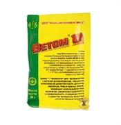 Ветом-1.1 50г пробиотик для животных (920)
