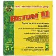 Ветом-1.1 5г пробиотик для животных (921)
