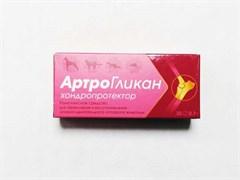 *Артрогликан 30тб хондропротектор для животных (1173)