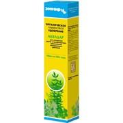 Удобрение для растений 100мл Аквадар подкармливающее