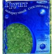 Грунт стеклянный 1кг зеленый 3-6мм
