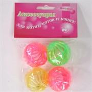 Мяч 4см Шурум-Бурум пластиковая игрушка для кошек (уп.4шт) (CT12001)