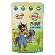 """Корм 85г Мнямс """"Фермерская ярмарка""""сочные кусочки с индейкой для кошек  (704338)"""