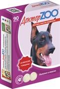 Доктор ZOO 90тб вкус Говядины мультивитаминное лакомство для собак (ZR0255)