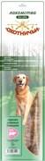 Трахея говяжья большая 110г ОХОТНИЧЬИ ЛАКОМСТВА для собак
