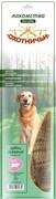 Рубец говяжий 120г большая упаковка ОХОТНИЧЬИ ЛАКОМСТВА для собак