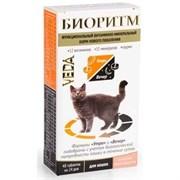 Биоритм 48тб VEDA витамины со вкусом морепродуктов для кошек