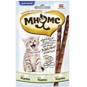 Лакомые палочки 3х3г Мнямс с индейкой для котят (700071)