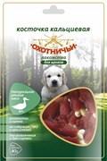 Косточка кальциевая утиная 80г Охотничьи лакомства для щенков (XC200-02)