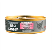 Корм 100г Best Dinner Exclusive профилк.МКБ цыпленок с телятиной и клюквой для кошек ж/б (7562)